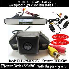 3 » монитор автомобиля зеркало + беспроводной резервного вид сзади автомобиля парковочная камера для waterrproof Honda Fit хэтчбек 08/11 одиссея 08 — 13 CRV