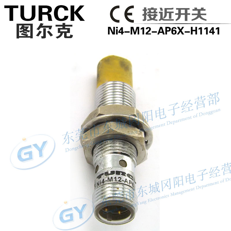 Authentic original German tour g/TURCK proximity - Ni4 - M12 - AP6X - H1141 ni4 m12 ap6x