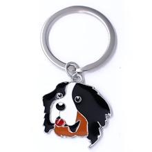 Esmalte requintado colorido metal pingente chaveiro bernese cão animal de estimação jóias chaveiro personalizável atacado
