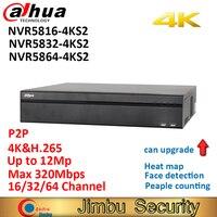 Dahua NVR 16CH 32CH 64CH NVR5816 4KS2 NVR5832 4KS2 NVR5864 4KS2 2U 4K&H.265 video recorder tripwire intrusion heat map