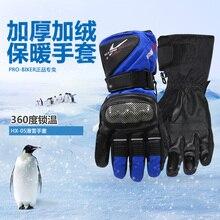 Free shipping Pro-biker motorcycle slip-resistant gloves winter fleece thermal lengthen thickening skiing ride gloves waterproof