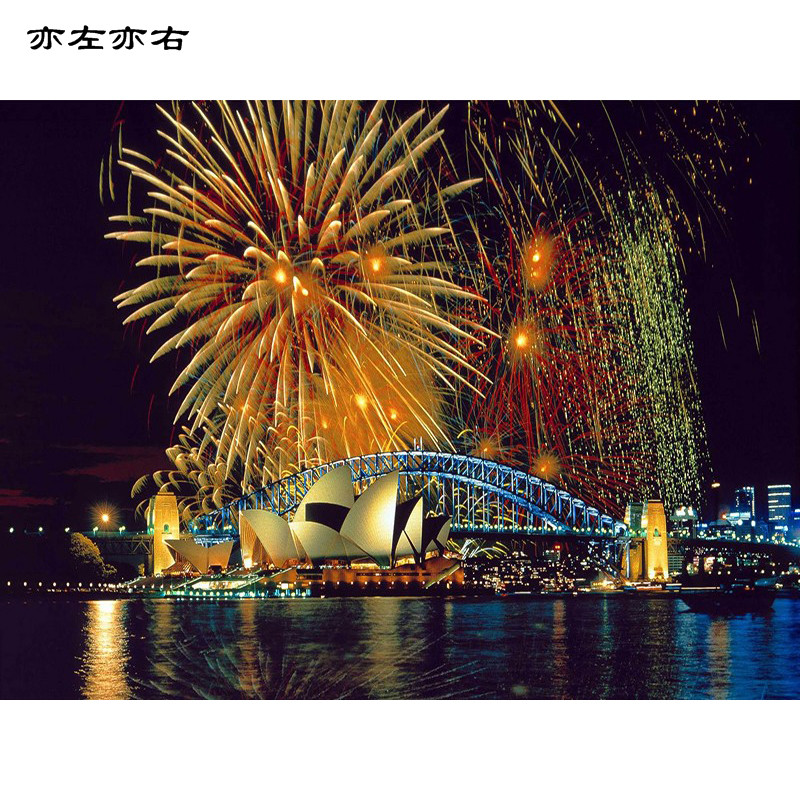 Fireworks On Sydney Opera Scenery DIY Digital Painting By Numbers Modern Wall Art Canvas Painting Unique Gift Home Decor 40x50cm