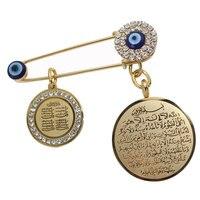 ZKD мусульманский ислам ayatul kursi четыре Qul suras Allah амулет от сглаза шарф из нержавеющей стали брошь на хиджаб детская булавка