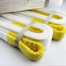 2t 1 м белый повышенной прочности с двойной пряжкой на плоской подошве ленточный строп бесконечные промышленная подъёмная цепных строп полипропиленовое волокно ремень