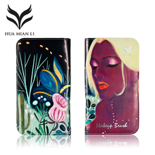 HUAMIANLI Brand High Quality PU Makeup Brushes Bag Leather A