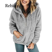 Faux Cardigan Hoodie Women's Zipper Casual Fleece Sweater Women's Fall Winter Long Sleeve Pullover Top faux leather panels pullover hoodie