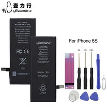 YILOZOMANA Original Phone Battery High Capacity 1950mAh for Apple iPhone 6S Quality Replacement Batteries Retail Package