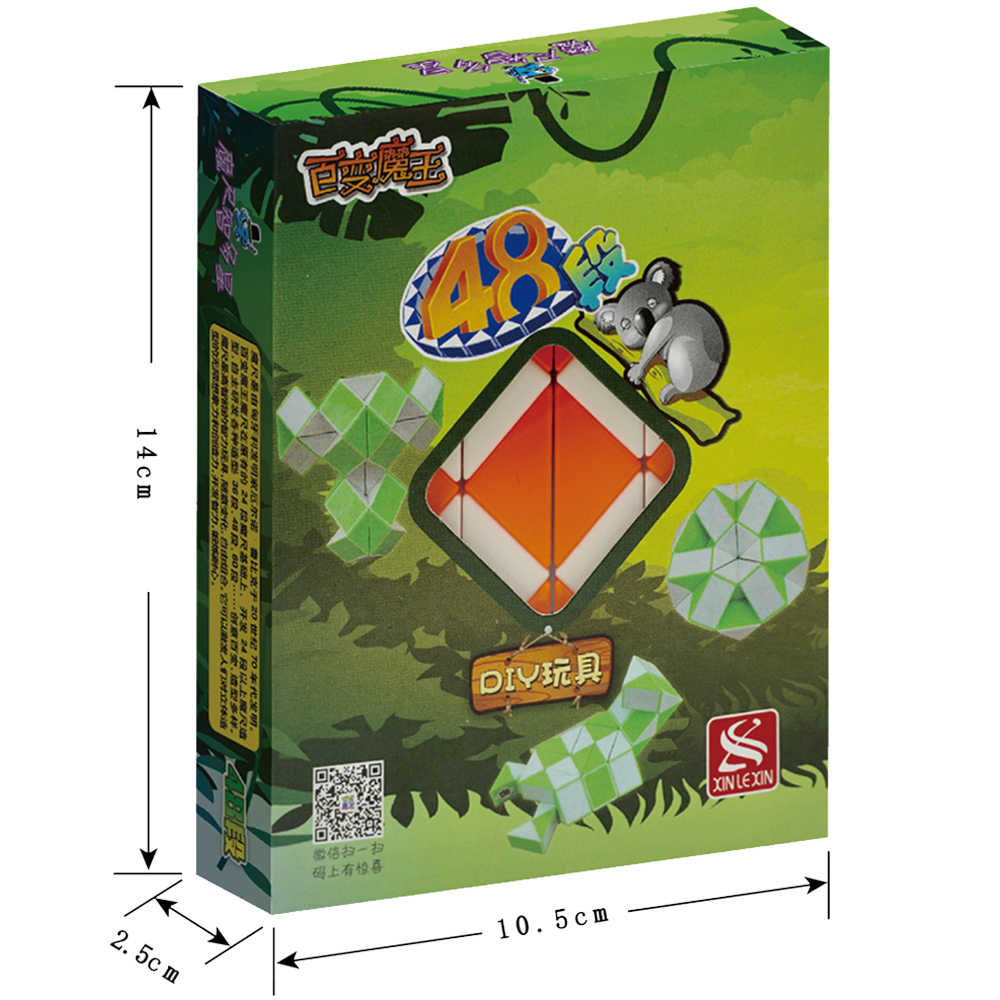 48 パーツマジックヘビキューブ玩具キッズ子供男の子 XINLEXIN 1*3*4 1 層パズルキューブ cubos Megico