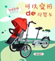Taga/стиль ruituo матери и ребенка велосипед, Коляска 2 в 1 может ездить складной трицикл родитель коляска мать велосипед Детские велосипед