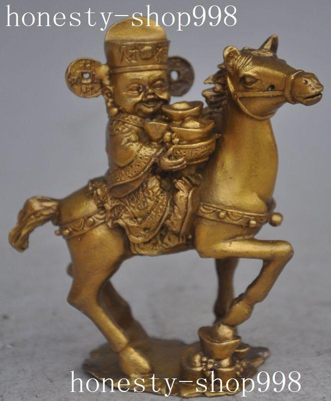 Bol au trésor en laiton populaire chinois Mammon Fortuna Statue de cheval