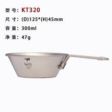 Keith Folding 47g Titanium Bowl Foldable 300 Camping Pot Light weight Outdoor Tableware KT320