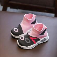Cartoon Animation Children Shoes Toddler Infant Kids Baby Girls Boys Cute Socks Sneaker Run Sport Boots Autumn Winter Shoe