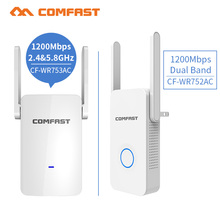 1200Mbps Dual Band AC Wireless 2.4G / 5G Wifi Repeater 2 High Antenna Bridge Signal Amplifier Wired Router wi fi Access Point AP