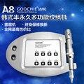 GOOCHIE Permanente maquiagem Kit Máquina de Tatuagem Maquiagem Permanente Digital Inteligente Dispositivo de Alumínio A8
