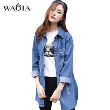 Korean Style Spring New Long Thin Windbreaker Women Denim Jacket Fashion Casual Female Jacket Jeans Straight Polo Collar Coat