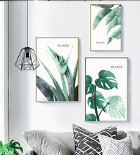 Watercolor Plant Scenery Turtle Leaf Art Canvas Print Painting Nordic Poster Picture Posters Pictures Wall Decor Unframed