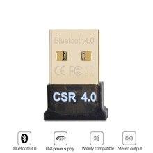 Bluetooth передатчик для наушников Динамик PC автомобильной стереосистемы MP3 MP4 V4.0 Музыка Звук приемника Беспроводной USB адаптер