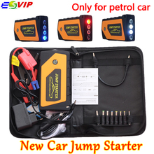 New Car Jump Starter Mini Portable Emergency Start 12V only for Petrol car Engine Multi Function