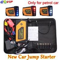 New Car Jump Starter Mini Portable Emergency Start 12V Only For Petrol Car Engine Multi Function