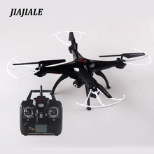2.4G Syma X5SW RC drone quadcopter with HD WIFI FPV camera helicopter Remote control toy Gift 1200 mAh upgrade Battery VS X5HW