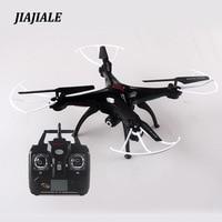 Comprar 2,4G Syma X5SW RC drone quadcopter con HD WIFI FPV Cámara helicóptero control remoto juguete regalo 1200 mAh actualización batería del X5HW