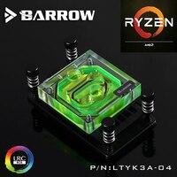 Barrow CPU Water Cooling Block Use For AMD Ryzen AM4 AM3 Acrylic 0 4MM Microcutting Microchannels