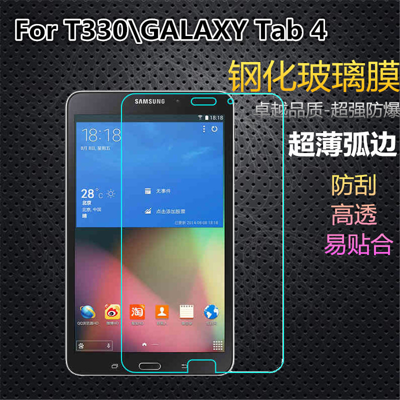 50Pcs Tempered Glass Screen Protector Film for Samsung Galaxy Tab 4 8.0 T330 T331 T335 8 + Alcohol Cloth + Dust Stickers