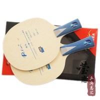 Original Palio A2 Eine 2 A-2 tischtennis-blatt reinem holz spezielle für peking team tisch tennisschläger schläger sprots
