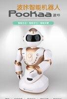 102102A подарок для детей, чтобы узнать голос робот емкости игрушки для детей 24 см