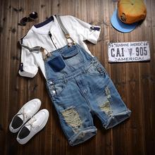 The new youth men's denim shorts with braces on the Korean version of light hole suspenders five pants