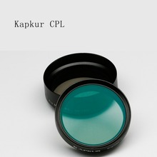 Kapkur CPL для объектива телефона kappur, фильтр 40 мм для Капура анаморфного объектива и других линз