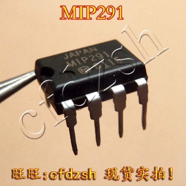 MIP291 DIP-7 premium LCD TV power supply management chip --CFDZ
