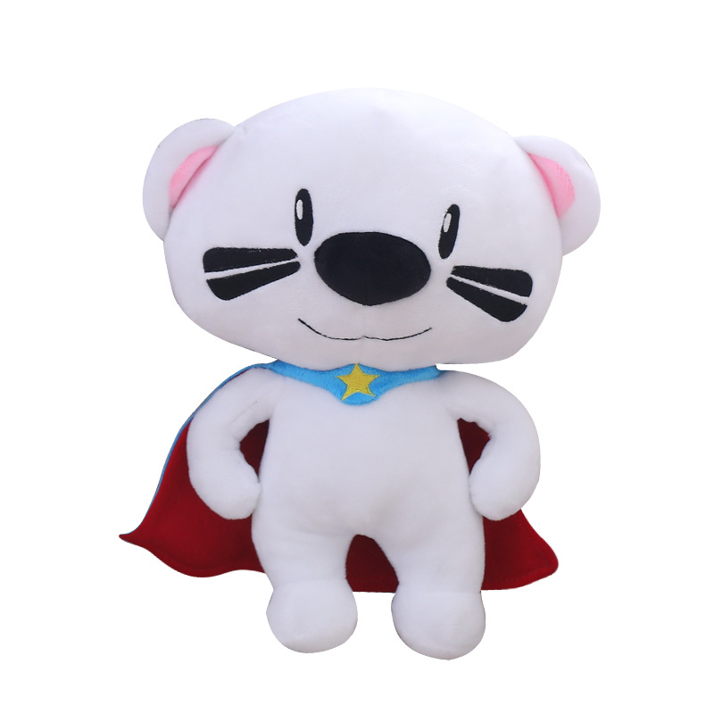 Stuffed animals plush soft kawaii children's birthday gift have love Kid toys Super bear doll Teddy bear plush toy 30cm/50cm