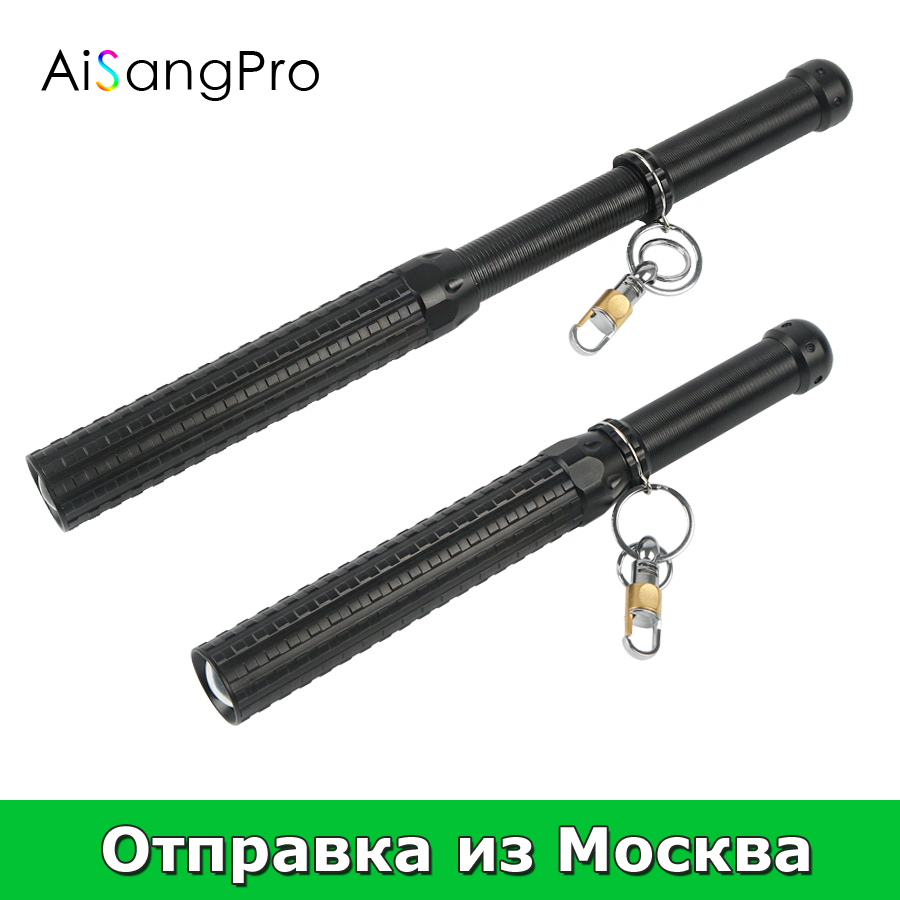 AiSangPro Telescopic Baton Self Defence Flashlight Powerful Cree Q5 LED Tactical Telescoping Batons 18650 Battery Flash light new klarus xt11gt cree xhp35 hi d4 led 2000 lm 4 mode tactical led flashlight free usb port and 18650 battey for self defence