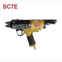 Высочайшее Качество Шин SC7E Кольцо C Плоскогубцы Инструмент Воздуха С-типа машина Гвоздей пневматический пистолет гвоздь