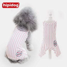 Hipidog Pet Clothes Dog Striped Baseball Sling Jumpsuit Spring Summer Soft Cotton Coat Apparel Small Cat Chihuahua Teddy