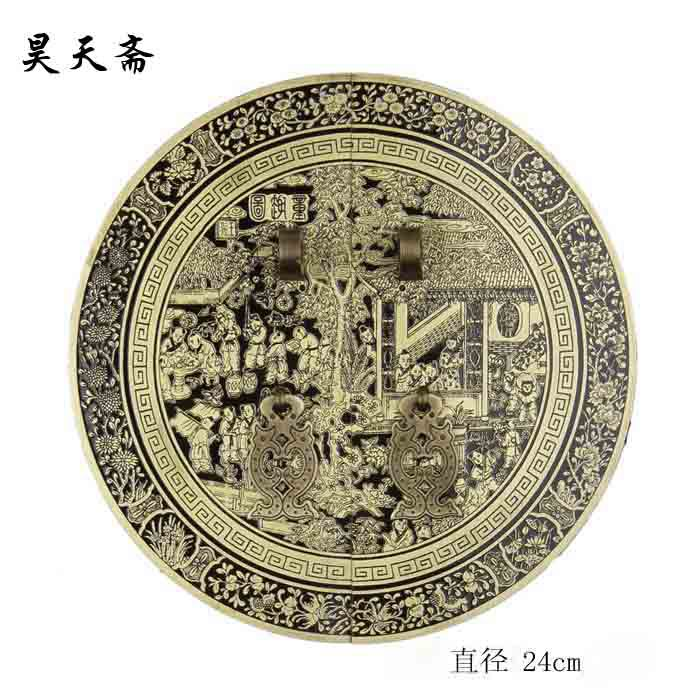 [Haotian vegetarian] copper door handle / Ming and Qing antique furniture, brass fittings / Chinese Accessories HTB-074 [haotian vegetarian] chinese antique ming and qing furniture copper fittings copper door copper handle 18cm black