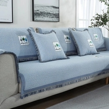 Sofa cushion, four seasons universal sofa cushion, non-slip cushion back cushion, arm towel sofa cushion four seasons universal european non slip cushion linen sofa towel