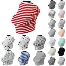 Чехол для детского автокресла, чехол для кормления, Многофункциональный эластичный шарф для мамы, грудного вскармливания, чехол для покупок