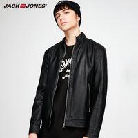 Mlmr Новый Для Мужчин's стильный короткий черный воротник-стойка из искусственной кожи байкерская куртка повседневная верхняя одежда JackJones бр...