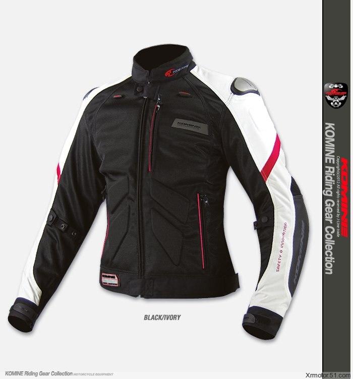 Wholesale Komine Jk 036 Titanium Leather Mesh Motorcycle Jacket Men