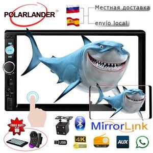 Зеркало Link DIN автомобильное радио MP5 MP4 плеер сенсорный экран Bluetooth HD Задняя камера Автомобильная стерео FM/TF/USB/Auxin управление рулевым колесом