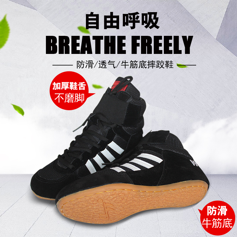 Wrestling shoes men and women training shoes professional   and hit squat training  shoes size 35-45