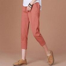 2017 New Arrival Elegant Women's Pants Cotton Trouses Pocket Drawstring Elastic Waist Capris Casual Women Harem Pants Female