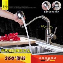 Про поворотный горячей и холодной Кухня кран все медь европейский стиль тянуть типа мытья посуды смеситель для раковины Универсальный