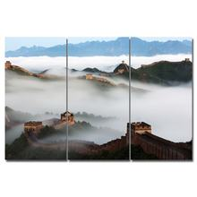 3 Piece Wall Art pictures Canvas wall art poster prints Oil Painting The vastness of the Great Wall for bedroom livingroom frame