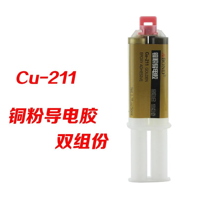 Cu-211 poudre de cuivre Adhésif Conducteur À Deux Composants Conducteur AB Adhésif adhésif en résine époxy 50g