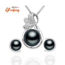 Здесь можно купить  Gift Box Lowest Price Pearl Flower Pendant Necklace Mosaic AAA Zircon Jewelry Real Freshwater Pearl Charm Fine Accessaries