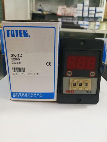 Taiwan's Yangming Original Genuine SK-3D FOTEK timer 220v timer t48 32 original
