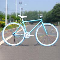26 Inch Dead Fly Pour Down Brake Bicycle Boys And Girls Students Cycling Venues Car Road